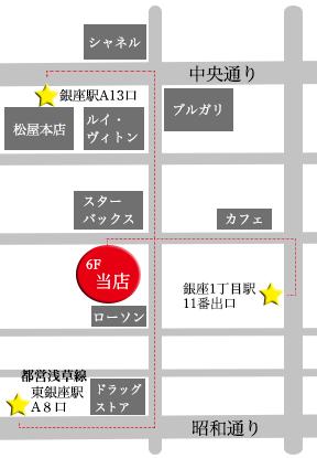 [マップ]パラス・ド・銀座